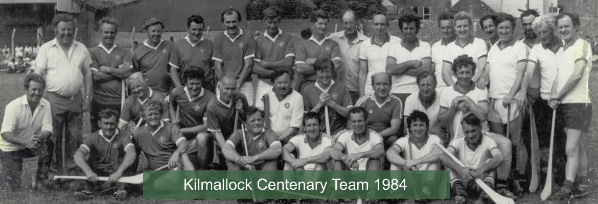 Kilmallock Centenary Team 1984